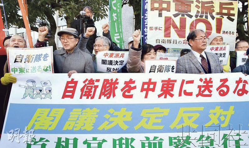一批民眾昨日在首相官邸外示威,抗議安倍晉三內閣獨斷獨行要出兵中東。(網上圖片)