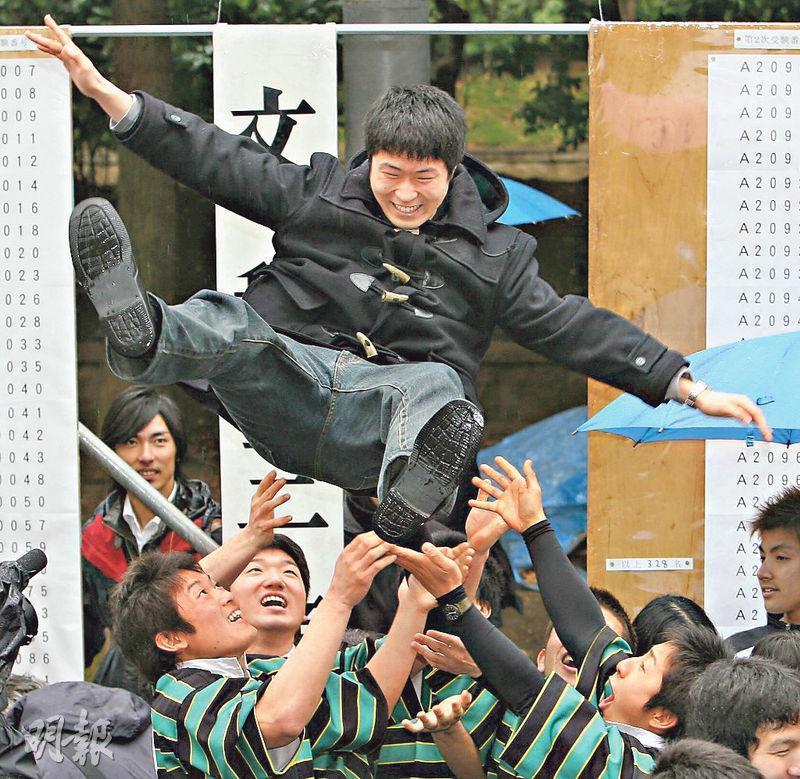 為讓子女升讀如東京大學等精英學府,日本不少家長鞭策子女入讀私立初中、高中,希望在優良師資與教學環境下打好根基。圖為獲東京大學取錄的學生慶祝。(法新社)