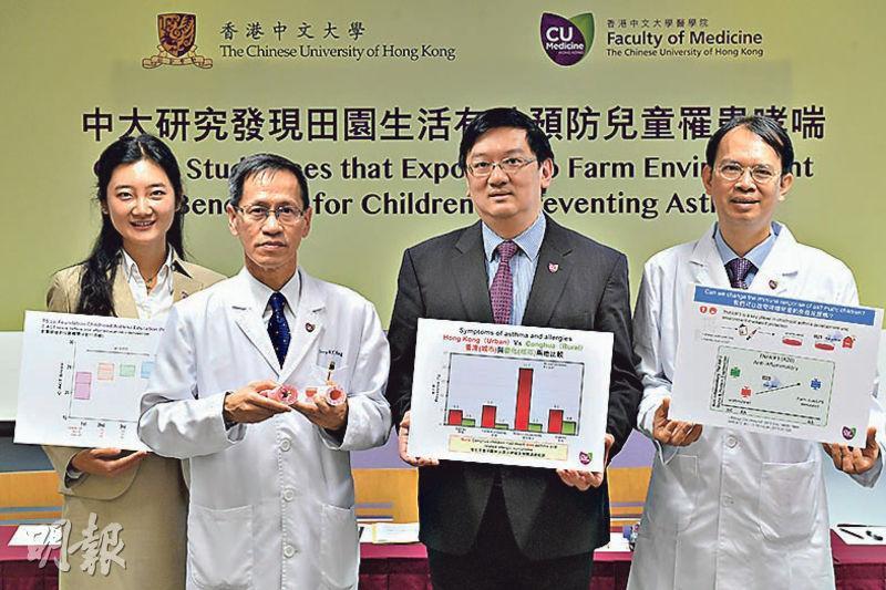 中大醫學院研究發現,居於城市的哮喘病童體內的一種抗炎蛋白質比健康兒童低一半,亦發現鄉郊的粉塵有助抗炎。圖左二為中大醫學院兒科學系教授黃永堅。(楊柏賢攝)