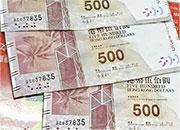 網上流傳照片,市面出現一批中銀500元偽鈔,編號均為BE637835,警方稱暫未檢獲有關編號偽鈔。(網上圖片)