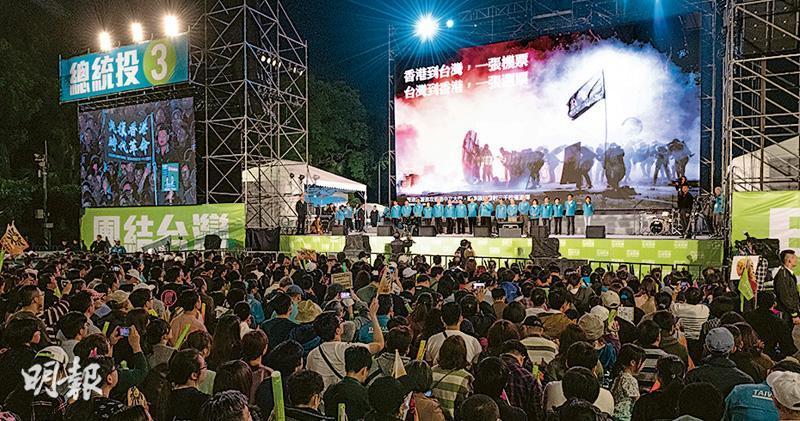 民進黨總統候選人蔡英文昨在凱道晚會上提及香港,台上大屏幕播放2019年11月香港中文大學內大規模衝突的畫面,上有「香港到台灣,一張機票;台灣到香港,一張選票」字句。(賴偉傑攝)