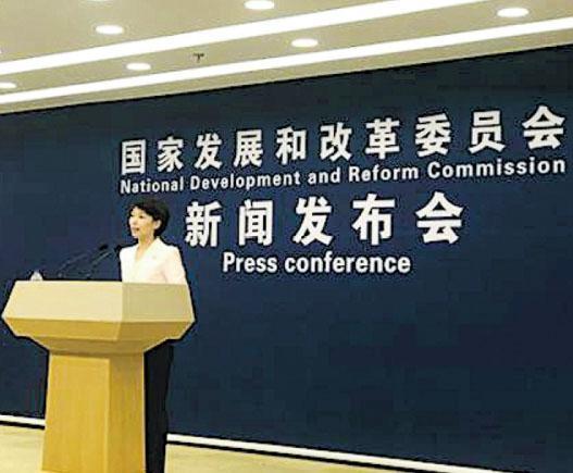 國家發改委新聞發言人孟瑋昨日在北京指出,擴大自美進口,有利於滿足中國居民對優質商品和服務的需求。(網上圖片)