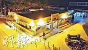 2003年香港爆發SARS期間,西貢麥理浩夫人度假村曾被用作隔離中心。本報昨致電該度假村,有職員稱已封閉營地,原因是被預留作隔離中心。昨日所見,度假村暫未見有特別防疫措施。(鍾林枝攝)