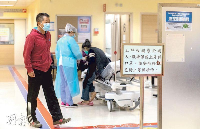 56歲本地男子確診感染新型冠狀病毒前,曾到威爾斯親王醫院求醫,當時他沒發燒,替他診症的醫生沒穿全身保護裝備。昨在該院的護士分流站所見,有醫護穿著保護衣物及戴外科口罩,患者亦有戴口罩。(林靄怡攝)