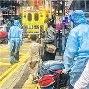 來自武漢的一家三口昨前往眼科醫生林順潮位於中環的診所驗眼,其中母親體溫37.3度,被送往醫院進一步檢驗。(網上圖片)