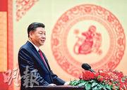 中共中央、國務院昨日在北京人民大會堂舉行2020年春節團拜會。圖為國家主席習近平發表講話。(新華社)