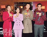 陳敏之(左起)、唐詩詠、王浩信及陳豪跟大家拜年。(攝影:劉永銳)
