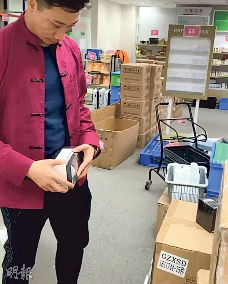 陳庭欣男友楊振源(圖)是彩豐行老闆,她前晚轉載男友的帖文表示,昨日該店有防疫消毒產品供應,但不少市民到場排隊卻向隅,陳庭欣頓成「箭靶」。
