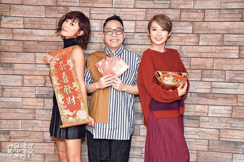 劉心悠(左起)、C君與周家怡均希望有份參演的賀歲片《乜代宗師》票房大賣。(攝影:劉永銳)