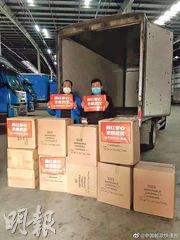 中通快遞武漢轉運中心日前將原有的速遞出港車間改造為臨時倉庫,協助韓紅基金會分發醫療物資。(網上圖片)