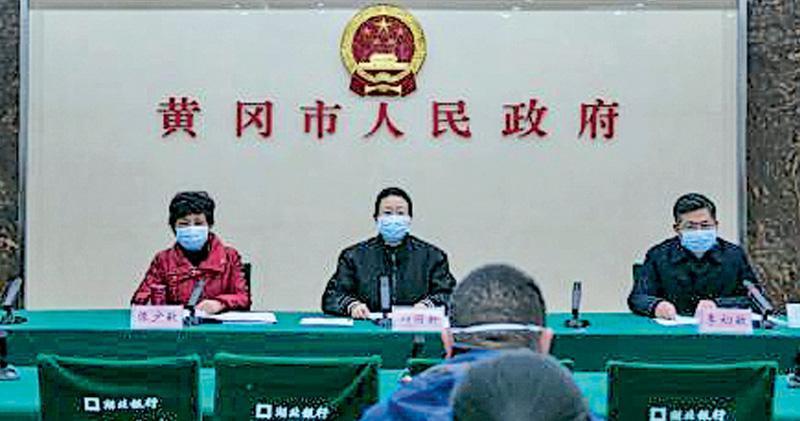 黃岡市長邱麗新(中)召開記者會,發布該市最新防疫安排。(網上圖片)