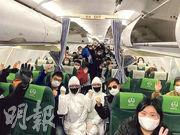 滯留日本的湖北旅客昨從東京羽田機場乘春秋航空包機飛返武漢。(網上圖片)
