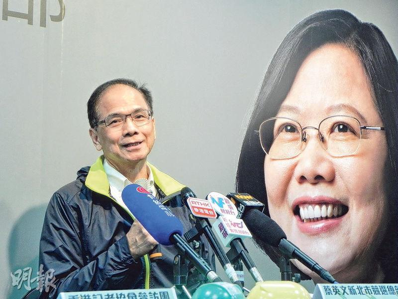 71歲的台灣前行政院長游錫堃再戰政壇,以73票過半數得票當選立法院長。(資料圖片)