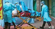 本港第17宗確診感染新型冠狀病毒的患者為60歲退休男子,他昨日由將軍澳醫院轉送瑪嘉烈醫院。(李紹昌攝)