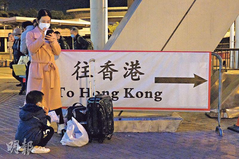 特首林鄭月娥昨日宣布周六(8日)凌晨起,從內地入境者包括香港、內地居民和其他旅客,都要強制隔離14日。昨晚有人從深圳灣口岸進入香港,不過人流不多,當中有戴着口罩的女子帶同小童及行李過關來港。(曾憲宗攝)