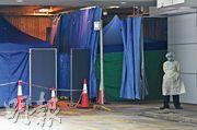 本港昨確診3宗新型冠狀病毒個案,累計增至24宗。居筲箕灣的63歲女子為本港首名居於港島的確診者,她入住東區醫院隔離及治療,情况穩定。圖為東區醫院急症室外的臨時帳篷,予發燒患者在外等候,避免室內過度擠迫。(樊銳昌攝)