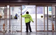 今日(8日)凌晨零時起,所有由內地入境香港者須強制檢疫14日,至昨晚11時59分,深圳灣口岸仍有零星人群「 衝刺過關」。踏入今日凌晨後,仍有零星人群步出深圳灣口岸,在口岸大堂關門前,最後步出的是一對母子。被問到為何這麼遲回港,眾人均未有回應,有人自稱是港人及未有收到隔離令等。圖為口岸12時收關,職員關門。(曾憲宗攝)