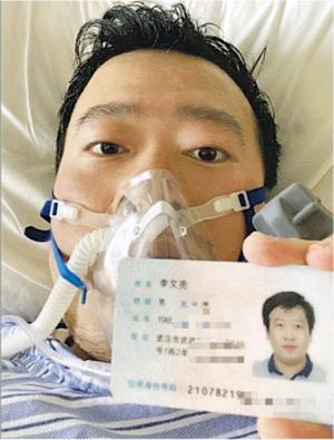 內地疫情「吹哨人」李文亮醫生曾在病榻中向外界宣布確診新型肺炎,正隔離治療。他在確診6天後不治。(網上圖片)