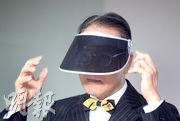 香港醫學組織聯會昨召開疫情記者會,眼科醫學院前院長周伯展建議市民可佩戴眼罩或遮陽帽(圖示),阻擋飛沫入眼。(李紹昌攝)
