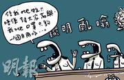 尊子漫畫【武漢肺炎】警稱持有口罩剩一周用量 無獲保護衣
