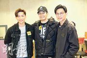 周志文(左起)、翟威廉與周志康首次合作出歌,覺得這段時間推出,正好為大家打氣。(攝影/記者:柯美)