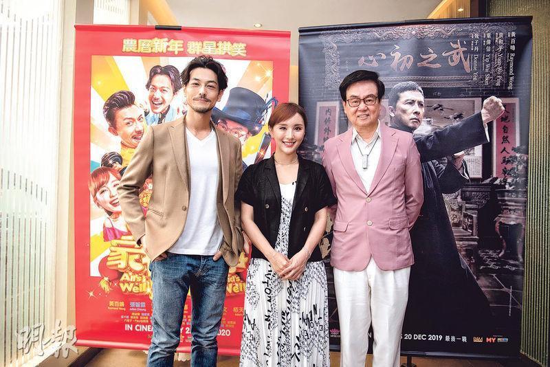 栢天男(左起)、陳靜與黃百鳴到大馬為電影票房大賣慶功。