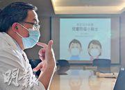 瑪嘉烈醫院顧問醫生關日華(圖)教導家長如何為小朋友防疫,稱家長毋須過分擔心,只要提醒子女勤洗手,為他們配置合適的外科口罩便可。(劉焌陶攝)