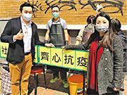 劉小麗(前右)噚日同油尖旺區議員李國權(左一)喺九龍西派漂白水。(小麗民主教室facebook圖片)
