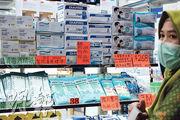 銅鑼灣駱克道一家藥房售賣印尼口罩,其中當地大廠口罩每盒售超過300元。(馮凱鍵攝)