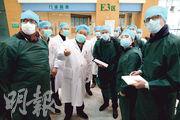 世衛新型冠狀病毒肺炎聯合專家考察組近期完成在北京、廣東和四川考察後,2月23日抵達武漢考察。圖為中國和世衛組織專家在湖北武漢的武漢同濟醫院了解相關情况(路透社)