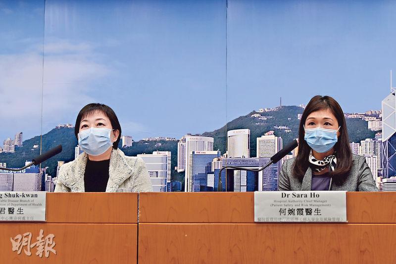 醫管局病人安全及風險管理總行政經理何婉霞(右)昨在記者會被追問缺勤電郵事件,她稱醫管局會按公平公正原則處理,對電郵事件沒有補充。(中新社)