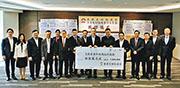 香港友好協進會向「全港社區抗疫連線」捐贈物資,以及500萬元支持本港同內地抗疫工作,出席儀式嘅包括該會會長唐英年(右七)及全國人大常委譚耀宗(右八)。
