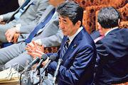日本首相安倍晉三昨日出席眾議院預算委員會的集中審議,就新型冠狀病毒肺炎疫情對奧運的影響等議題接受議員質詢。(法新社)
