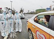 雷神山醫院的一名新冠肺炎患者27日康復出院,乘車離開時向醫護人員揮手道別。(新華社)