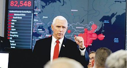 美國副總統彭斯主持抗疫工作,周四向衛生部員工發言。(路透社)