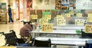 筲箕灣愛東邨愛善樓東華三院香港西區婦女福利會護養安老院,有院友對新型冠狀病毒一度呈弱陽性反應,其後覆檢為陰性。(馮凱鍵攝)