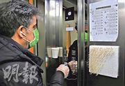 為防疫,伊朗首都德黑蘭有建築物的升降機內備有牙籤,供使用者按掣以減少接觸感染。(法新社)