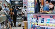 2月29日乘坐CX250航班的染疫夫婦確診前曾到旺角先達廣場,本報昨日所見,場內仍有不少商舖營業,店員有戴口罩(圖)。(馮凱鍵攝)