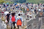 每逢清明時節前後,各墳場或骨灰龕場都會聚集大批拜山的孝子賢孫,政府昨呼籲掃墓人士分散在清明節前後拜祭,避免構成人潮,減低新型冠狀病毒傳播風險。(資料圖片)