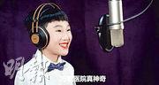 《方艙醫院真神奇》推出後在網上引起質疑,評論指該歌曲太歡樂,不合疫情間推出,亦有人批評風格老套。