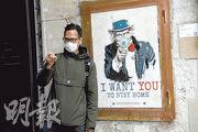 西班牙巴塞隆拿上周六有男子與一幅呼籲民眾留在家中的海報合照。(法新社)