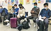 疫情在歐美等地蔓延,大批留學生撲機票返港,昨有人抵港後申報出現病徵,要在機場衛生站等候安排到醫院檢測。(受訪者提供)