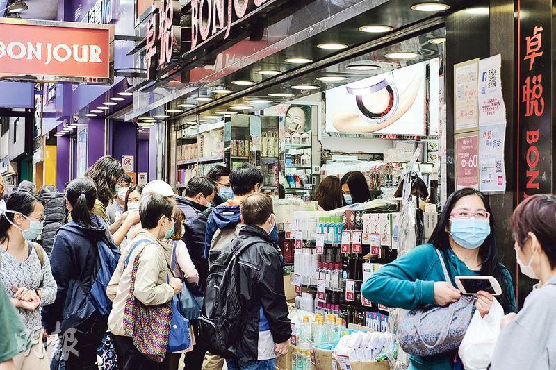 在「零售業資助計劃」下,零售集團或連鎖零售商店亦可獲得最多300萬元,政府不理商戶賺蝕,同樣派錢。疫情下有商戶生意叫苦,亦有商戶因賣防疫用品而旺場。圖為昨日不少市民光顧旺角一間大型連鎖藥妝店。(賴俊傑攝)