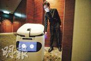 如心南灣海景酒店2月底引入全自動送餐機械人 「GENIE」,3月6日正式啟用,為自我隔離的住客送餐。(曾憲宗攝)