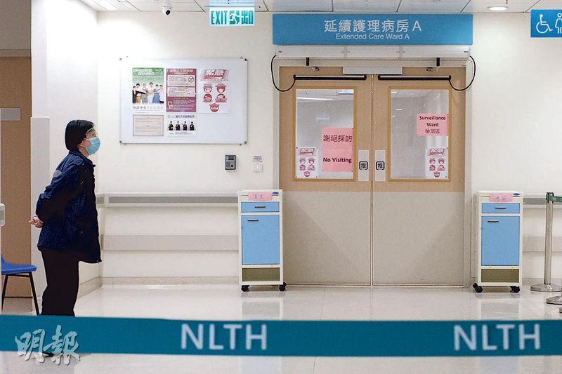 醫管局在北大嶼山醫院預留一個病房設立檢測中心,預計可收50人,主要為60歲或以上長者。(明報記者攝)