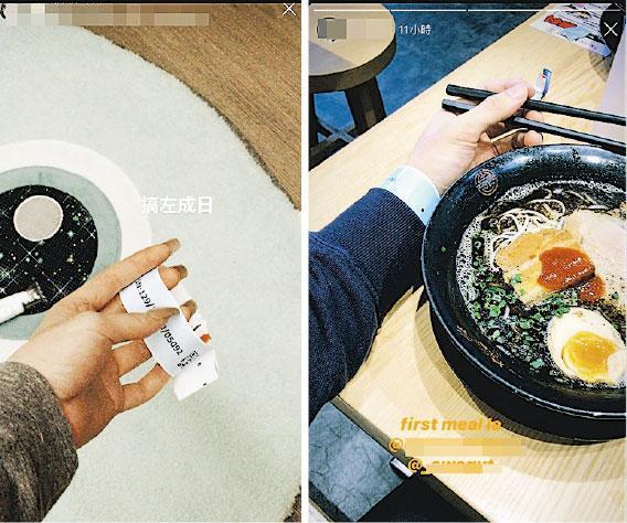 網上流傳有人於社交網站上載圖片,展示脫下了手帶(左圖),惹來網民一片罵聲。亦有人展示自己戴着手帶光顧食肆的照片(右圖)。特首林鄭月娥昨稱會對違反檢疫令的人「零容忍」,即時檢控。(網上圖片)