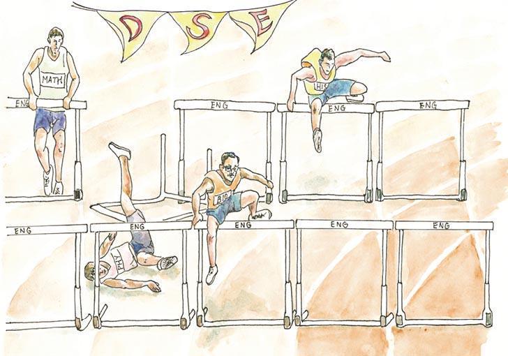 (Drawing by Ho Wai-yin)