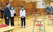 中學文憑試(DSE)延至4月24日開考,行政長官林鄭月娥(右)昨到訪仁濟醫院王華湘中學,該校將用作DSE試場,禮堂已編排好座位;她並了解該校師生電子學習情况。(政府新聞處)