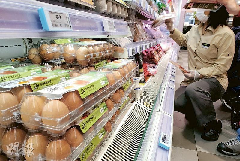 泰國停止出口雞蛋一周,香港豐貴堂蛋業商會理事長楊金炎呼籲港人毋須擔心,強調香港從全球進口雞蛋,不認為短期內雞蛋價格會上漲。(林若勤攝)