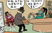尊子漫畫【新冠肺炎】MIT研究:咳嗽飛沫可傳8米